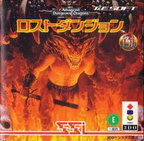 Advanced-Dungeons---Dragons---Lost-Dungeon--Japan-