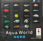 Aqua-World---Umibi-Monogatari--Japan-
