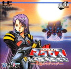Choujikuu-Yousai-Macross---Eien-no-Love-Song--NTSC-J---NSCD2014-