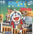 Doraemon---Nobita-no-Dorabian-Night--NTSC-J---HCD2030-