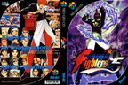 King-of-Fighters--95--The