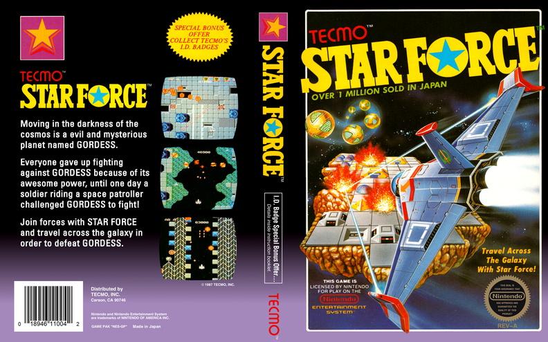 сборка starforce
